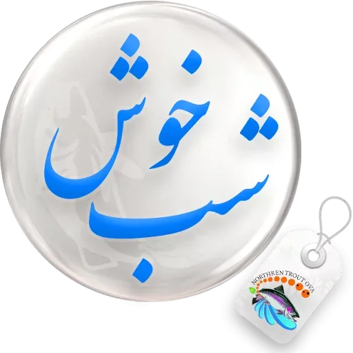 Nhjj - Sticker 30