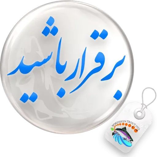 Nhjj - Sticker 27