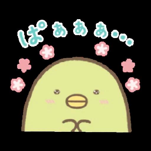 角落生物 白熊 - Sticker 7