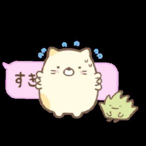 角落生物 白熊 - Sticker 10
