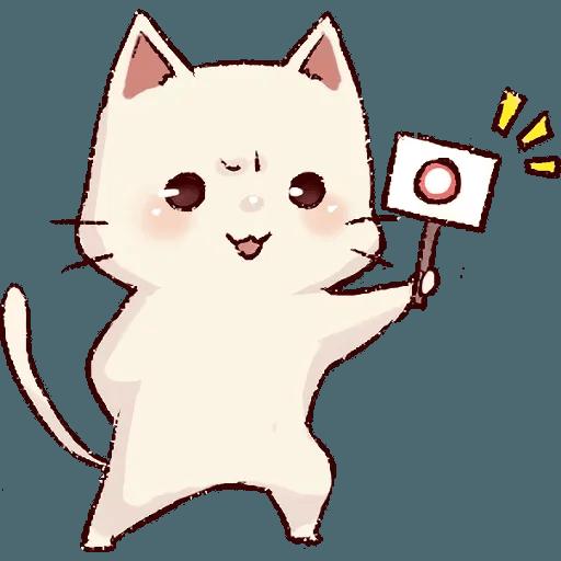 Cat 3 - Sticker 7
