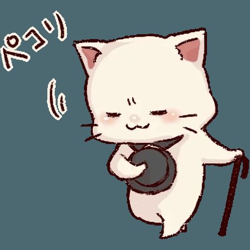 Cat 3 - Sticker 12