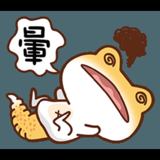 可愛守宮 - Sticker 15