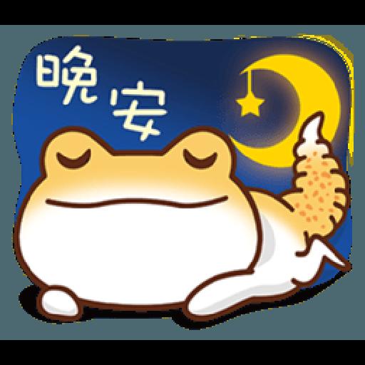 可愛守宮 - Sticker 30
