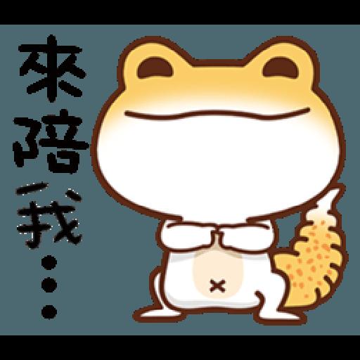 可愛守宮 - Sticker 10