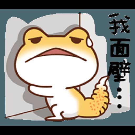 可愛守宮 - Sticker 16