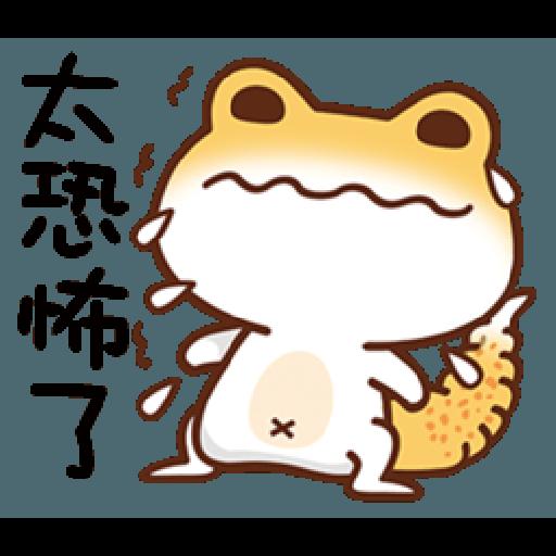 可愛守宮 - Sticker 21