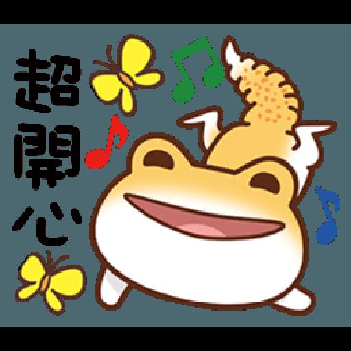 可愛守宮 - Sticker 14