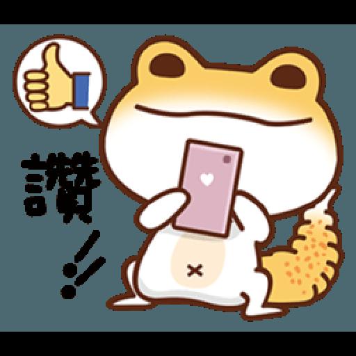 可愛守宮 - Sticker 12