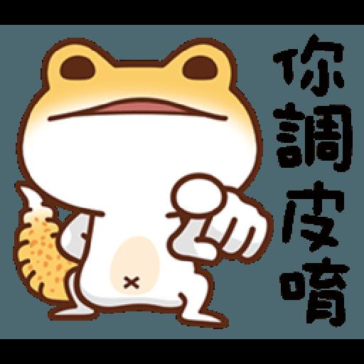 可愛守宮 - Sticker 25
