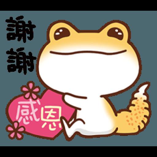 可愛守宮 - Sticker 2