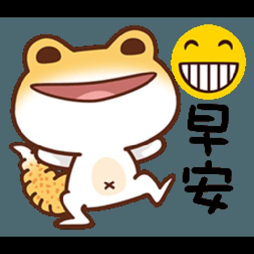 可愛守宮 - Sticker 3
