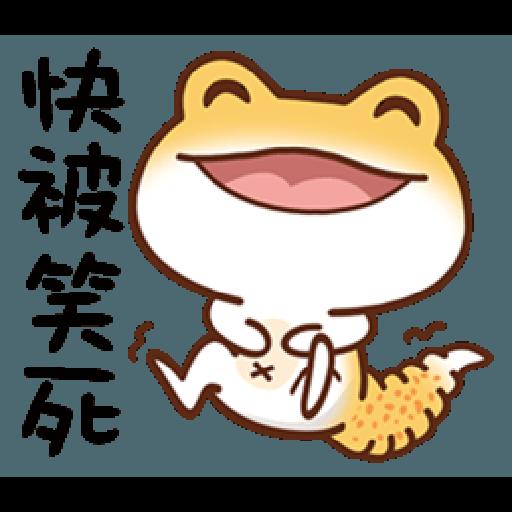 可愛守宮 - Sticker 23