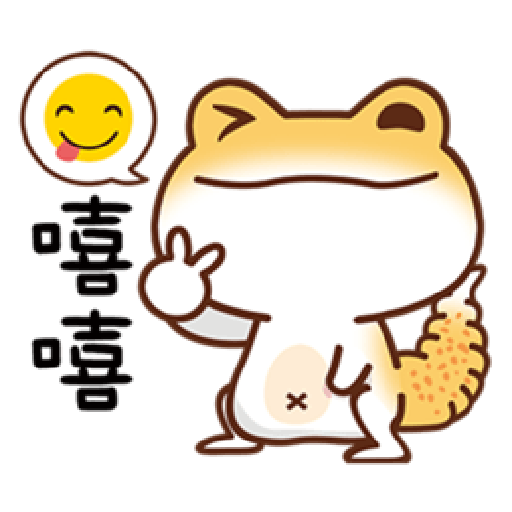 可愛守宮 - Sticker 1