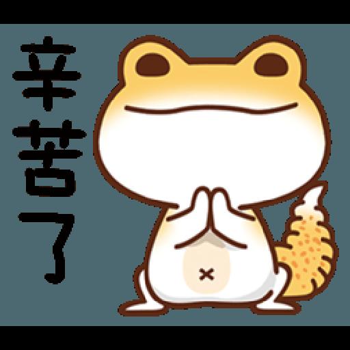 可愛守宮 - Sticker 11