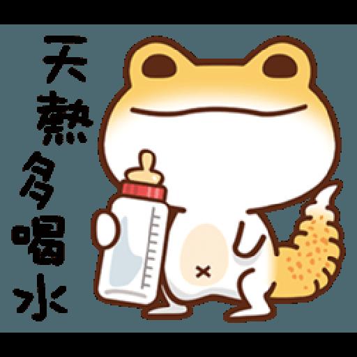 可愛守宮 - Sticker 6