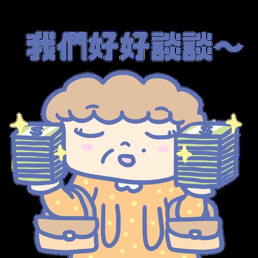 Maid's Diary - Sticker 9