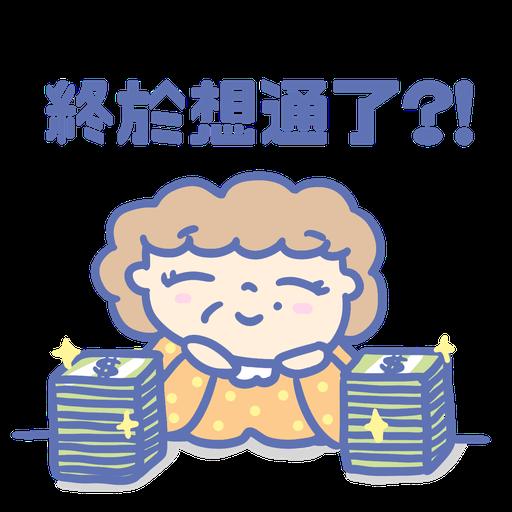Maid's Diary - Sticker 15
