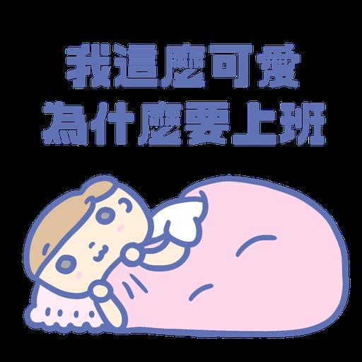 Maid's Diary - Sticker 2
