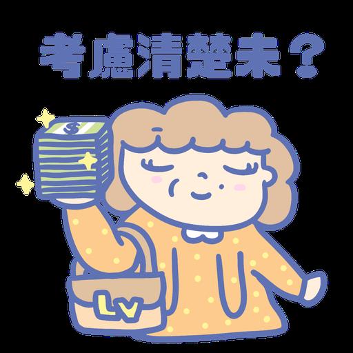 Maid's Diary - Sticker 11