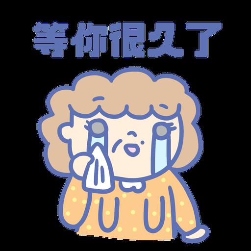 Maid's Diary - Sticker 12