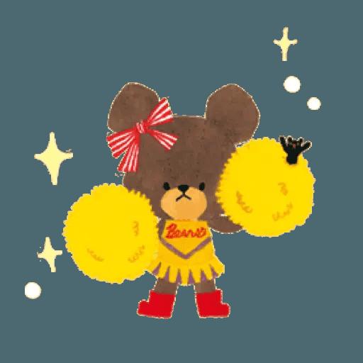 The bears school - Sticker 2