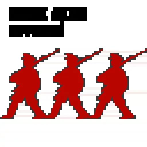 1917 (Часть 1) - Sticker 16