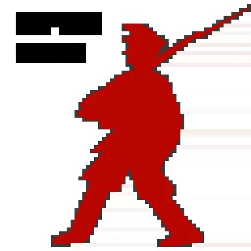 1917 (Часть 1) - Sticker 17