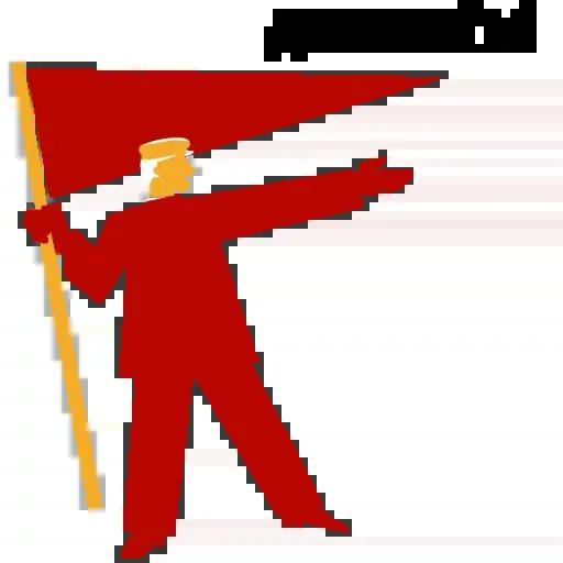 1917 (Часть 1) - Sticker 10