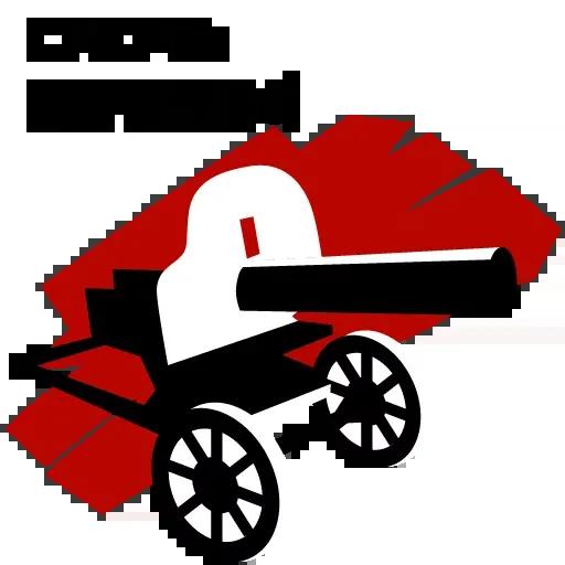 1917 (Часть 1) - Sticker 13