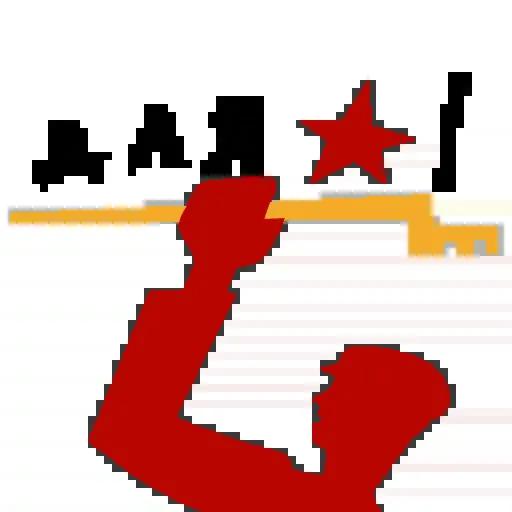 1917 (Часть 1) - Sticker 18