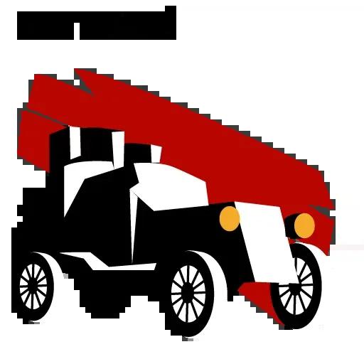 1917 (Часть 1) - Sticker 12