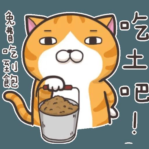白爛貓6 - Sticker 22