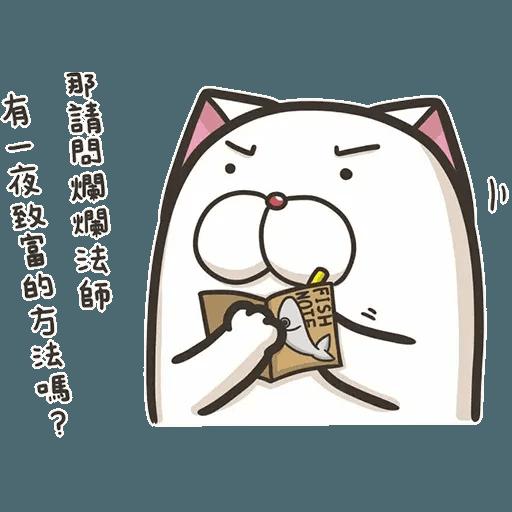 白爛貓6 - Sticker 30