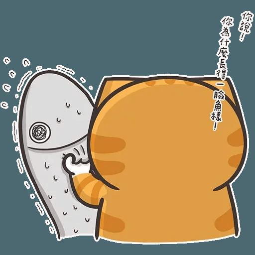 白爛貓6 - Sticker 26