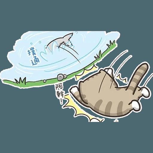 白爛貓6 - Sticker 15