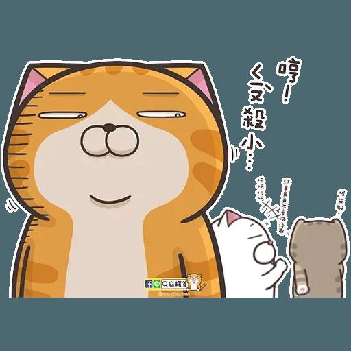 白爛貓6 - Sticker 28