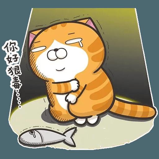 白爛貓6 - Sticker 21