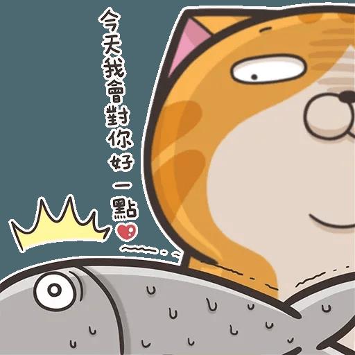 白爛貓6 - Sticker 25