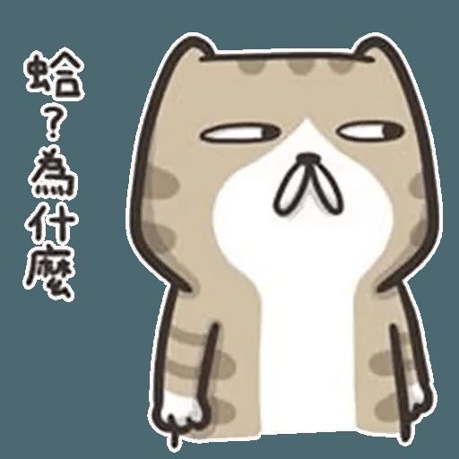 白爛貓6 - Sticker 19