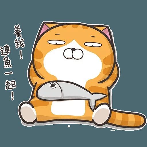白爛貓6 - Sticker 24