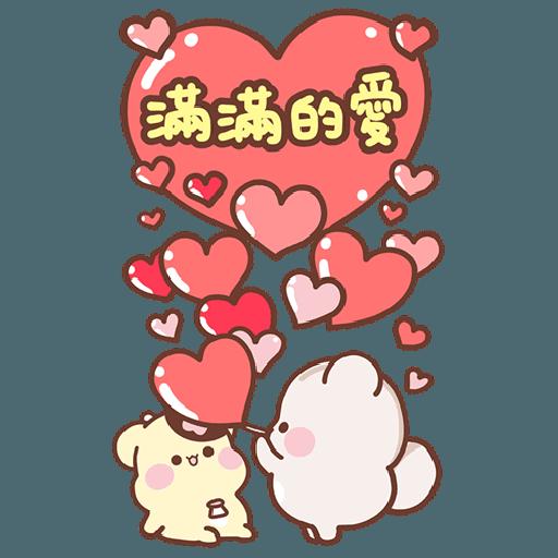 松尼123 - Sticker 22