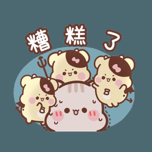 松尼123 - Sticker 15
