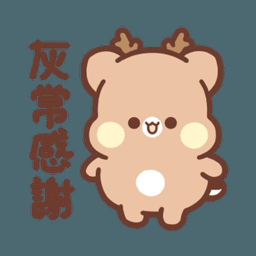 松尼123 - Sticker 3
