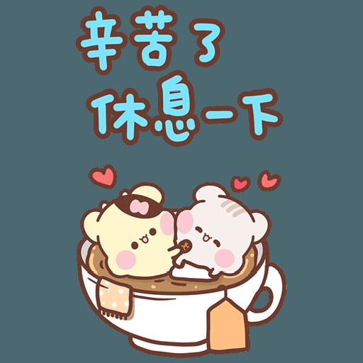 松尼123 - Sticker 23