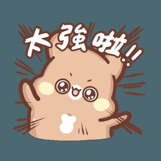 松尼123 - Sticker 9