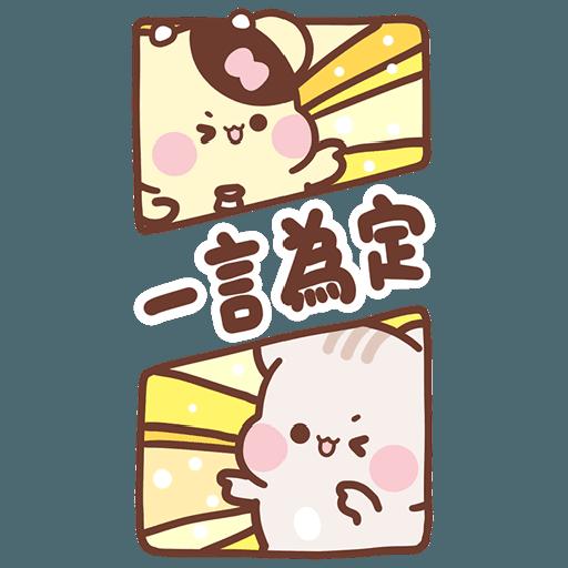 松尼123 - Sticker 16