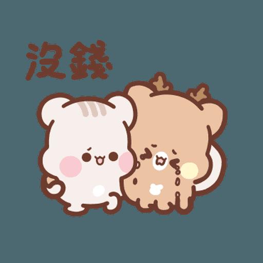 松尼123 - Sticker 4