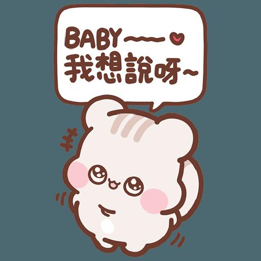 松尼123 - Sticker 10