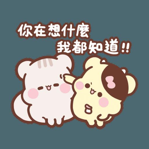 松尼123 - Sticker 13